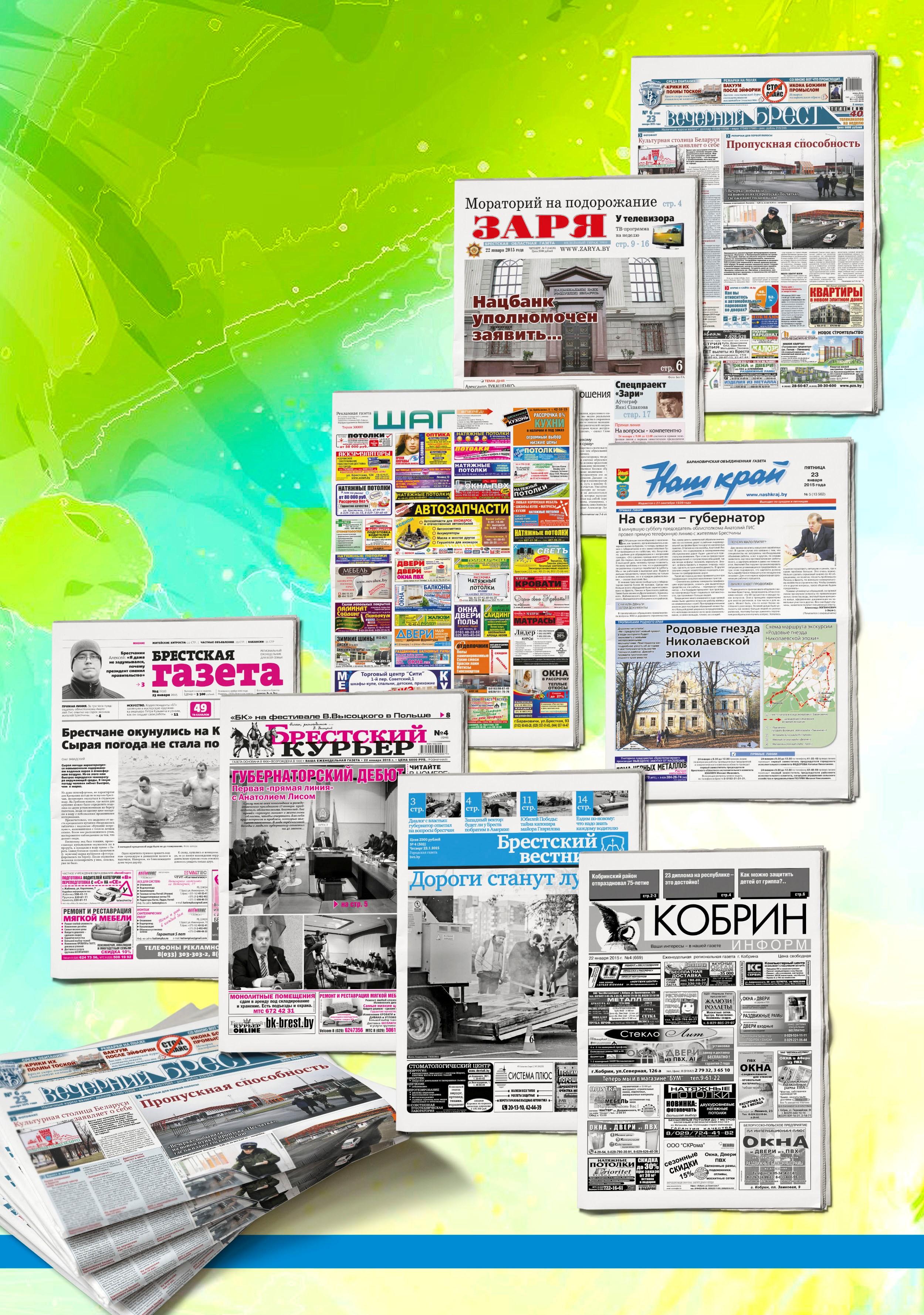 Скачать газеты и журналы в pdf