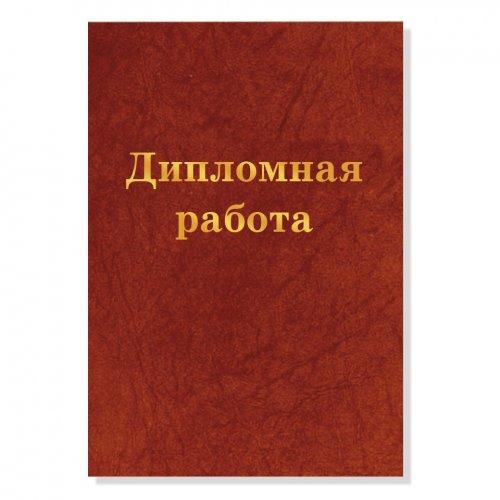 10. папки